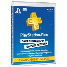 Sony Playstation Plus Prepaid Card 365 Days